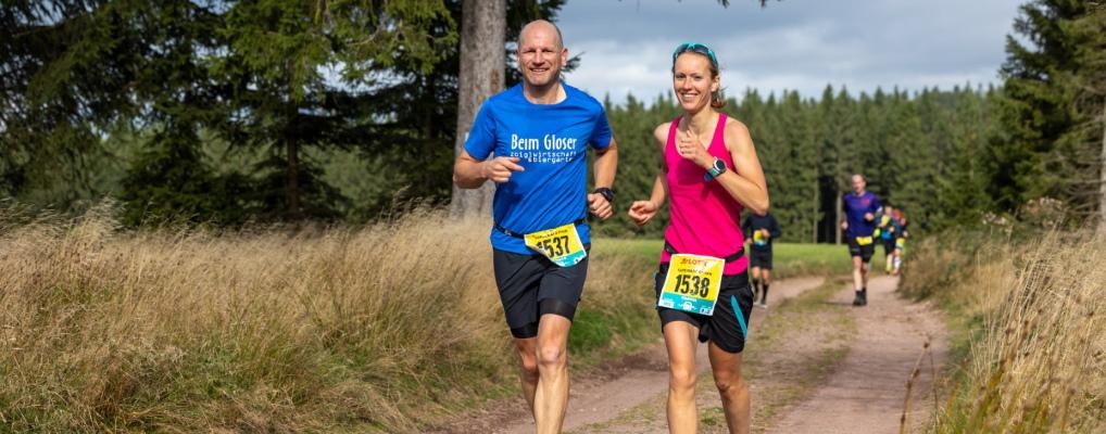 Bericht: Supermarathon beim Rennsteiglauf